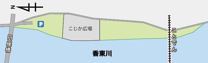 円座公園H