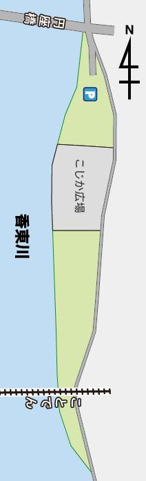 円座公園V